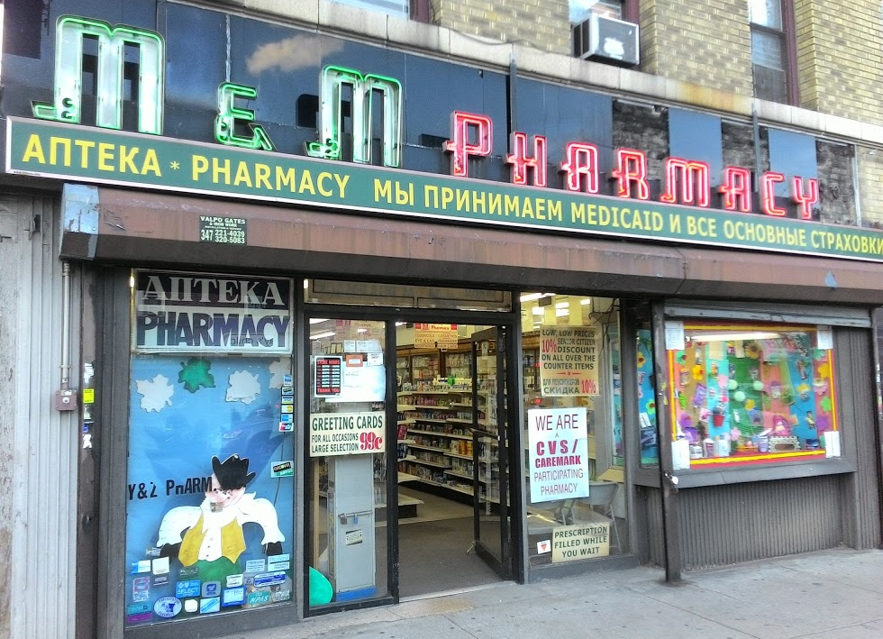 M and M Pharmacy