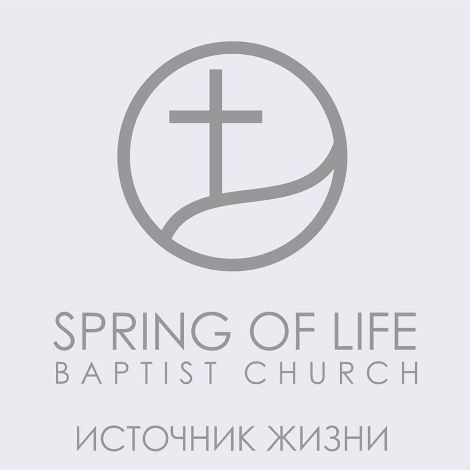Spring Of Life Church