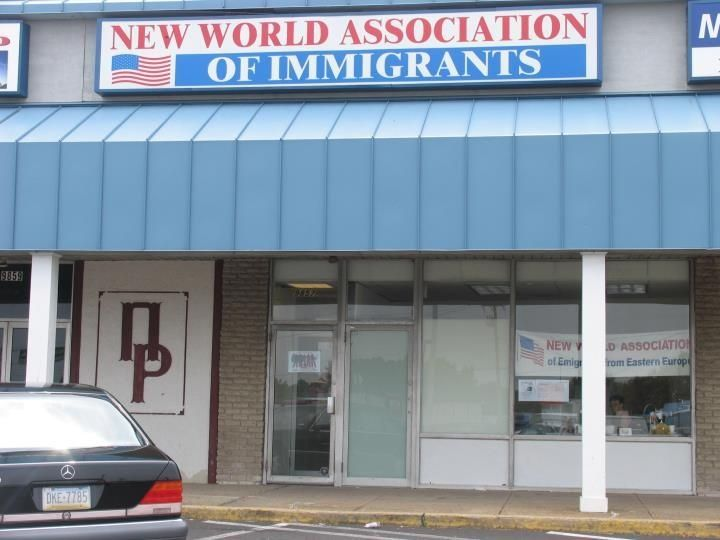 New World Association of Immigrants from Eastern Europe