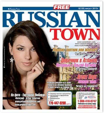 RussianTown, Inc.