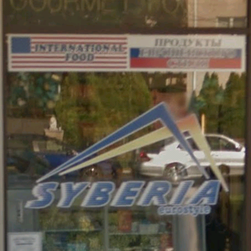 Siberia International Food