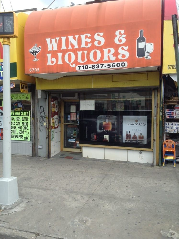 18th Avenue Liquor