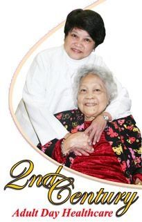 2nd Century Adult Day Healthcare