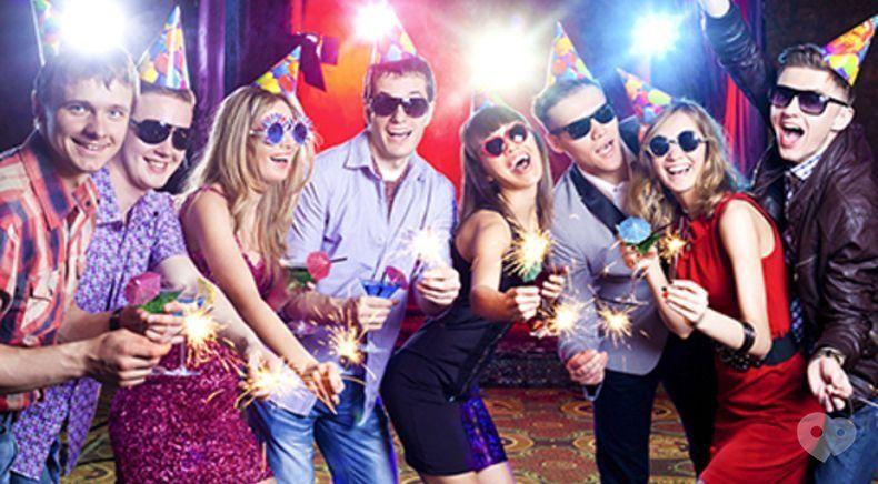 Фото вечеринки смотреть