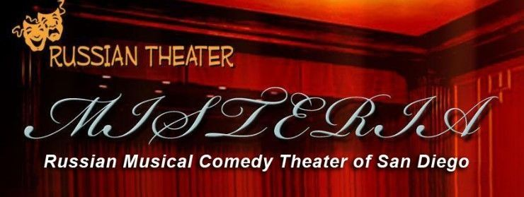 "Russian Musical Comedy Theater ""MISTERIA"""