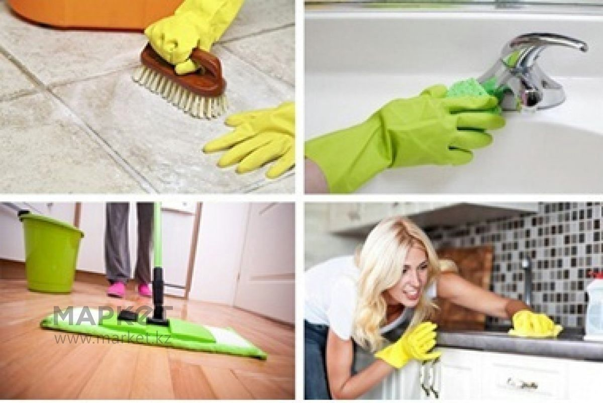 Urgent House Cleaning