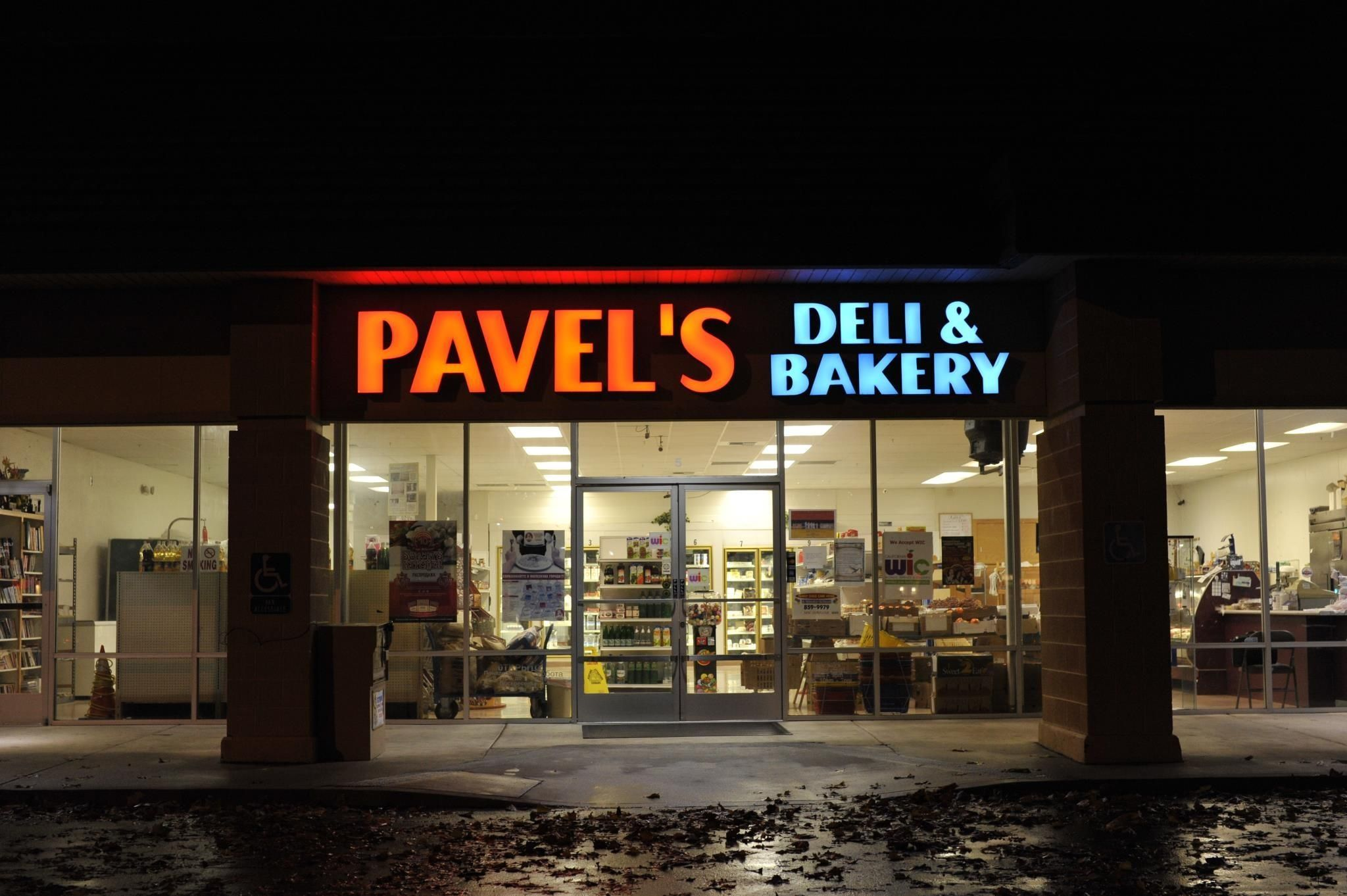 Pavels Deli and Bakery